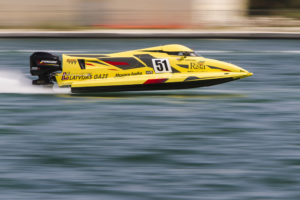 Panning - Mondiale In-shore